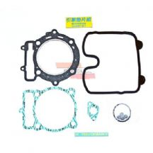 Husqvarna TC450 2003 - 2004 Top End Gasket Also TE450
